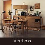 unico ウニコ 梅田