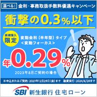 286565 357627 - もし東京が核攻撃を受けたら銀行の預金や定期はどうなる?