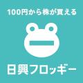 【日興フロッギー】SMBC日興証券のオンライントレード
