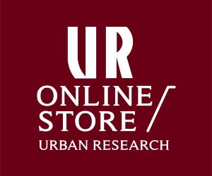 URBAN RESEARCH ONLINE STORE(アーバンリサーチオンラインストア)