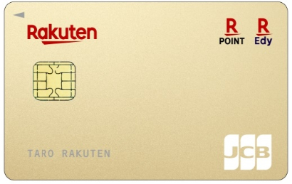 「楽天ゴールドカード」の画像検索結果