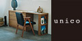 unico(ウニコ)オンラインショップ